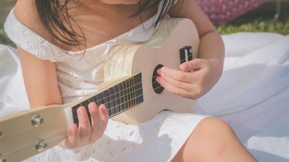ללמוד לנגן בגיטרה – באיזה גיל אפשר להתחיל?