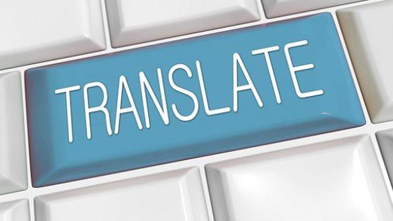 לתרגם את הספר לאנגלית