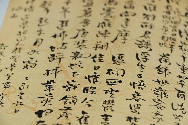 תרגום מעברית לסינית – מקרים בהם לא כדאי להתפשר על המחיר